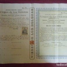 Coleccionismo Acciones Españolas: ACCION MINERA. VIRGEN DE LOS DOLORES.CARTAGENA,1/6/1912.. Lote 182624517