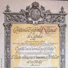 Coleccionismo Acciones Españolas: COMPAÑIA TELEFONICA 1925 PRIMERA EMISION. Lote 183332795