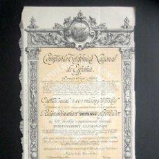 Colecionismo Ações Espanholas: AÑO 1947. ACCIÓN COMPAÑÍA TELEFÓNICA NACIONAL DE ESPAÑA. MADRID.. Lote 187197786