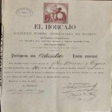 Coleccionismo Acciones Españolas: ACCIÓN SOCIEDAD MINERA EL HORCAJO - EXPLORACIÓN Y EXPLOTACIÓN DE MINAS EN CIUDAD REAL - AÑO 1881. Lote 187226506