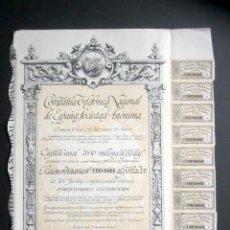 Collectionnisme Actions Espagne: AÑO 1958. ACCIÓN COMPAÑÍA TELEFÓNICA NACIONAL DE ESPAÑA. MADRID. CON CUPONES.. Lote 188664038