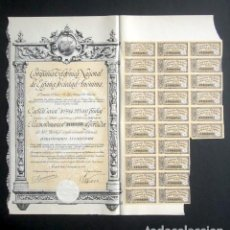 Collectionnisme Actions Espagne: AÑO 1964. ACCIÓN COMPAÑÍA TELEFÓNICA NACIONAL DE ESPAÑA. MADRID. CON CUPONES.. Lote 188664080