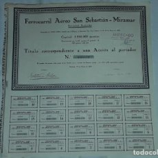 Coleccionismo Acciones Españolas: ANTIGUA ACCIÓN FERROCARRIL AÉREO SAN SEBASTIÁN MIRAMAR Nº 0001659 AÑO 1929. Lote 188738000
