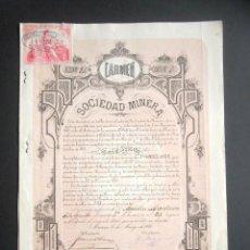 Coleccionismo Acciones Españolas: ACCIÓN MINAS - CARMEN SOCIEDAD MINERA AÑO 1880, Nº84. MURCIA.. Lote 137706608