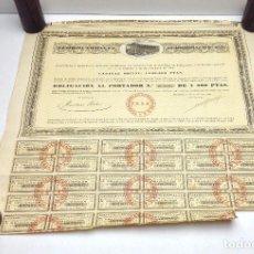 Coleccionismo Acciones Españolas: FERROCARRILES ECONOMICOS , S.A. - LINEA TORTOSA AMPOSTA - LA CAVA TARRAGONA AÑO 1926. Lote 189748941