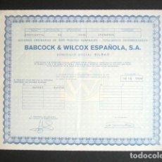 Coleccionismo Acciones Españolas: ACCIÓN BABCOCK & WILCOX ESPAÑOLA S.A. MADRID, 1978.. Lote 189928741