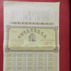 Coleccionismo Acciones Españolas: ACCION - CULLELL S.A - DOMICIALADA EN ALBACETE - AÑO 1954 - COMPLETA Y GRANDE 37 X 60 CM .. L509. Lote 190022891
