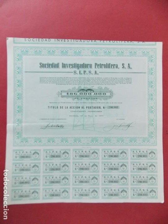 ACCION - SOCIEDAD INVESTIGADORA PETROLIFERA - SIPSA - MADRID - AÑO 1971 .. L510 (Coleccionismo - Acciones Españolas)