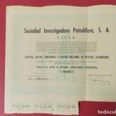 Coleccionismo Acciones Españolas: ACCION - SOCIEDAD INVESTIGADORA PETROLIFERA - SIPSA - MADRID - AÑO 1959 .. L511. Lote 190024726