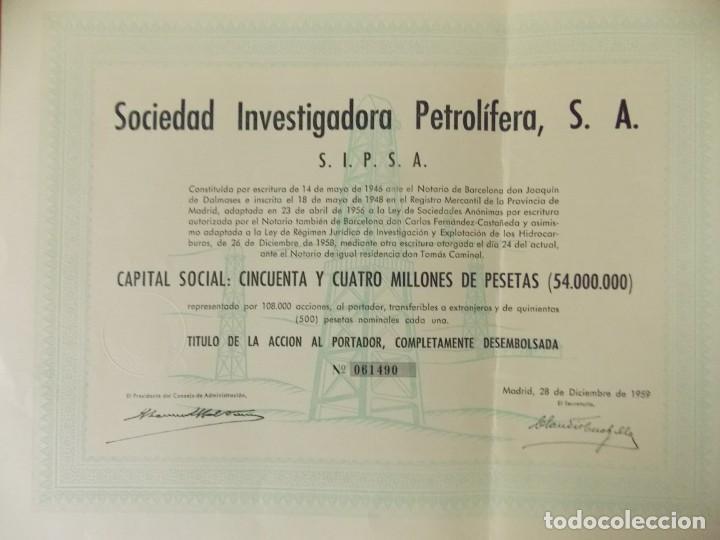 Coleccionismo Acciones Españolas: ACCION - SOCIEDAD INVESTIGADORA PETROLIFERA - SIPSA - MADRID - AÑO 1959 .. L511 - Foto 2 - 190024726