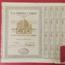 Coleccionismo Acciones Españolas: ACCION - S.A CREDITO Y OBRAS , EMPRESA CONSTRUCTORA - BARCELONA - AÑO 1947 .. L512. Lote 190024906