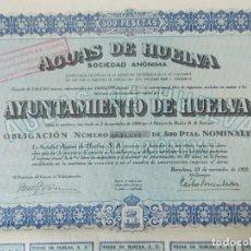 Coleccionismo Acciones Españolas: ACCION - AGUAS DE HUELVA - AYUNTAMIENTO DE HUELVA - BARCELONA , NOVIEMBRE 1925 .. L513. Lote 190025335