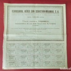 Coleccionismo Acciones Españolas: ACCION - FERROCARRIL AEREO SAN SEBASTIAN - MIRAMAR - AÑO 1929 - .. L520. Lote 190063095