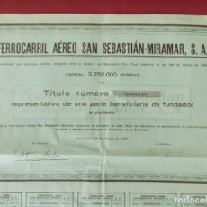 Coleccionismo Acciones Españolas: ACCION - FERROCARRIL AEREO SAN SEBASTIAN - MIRAMAR - AÑO 1929 - .. L524. Lote 190083795