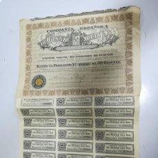 Collectionnisme Actions Espagne: ACCION. COMPAÑIA ESPAÑOLA DE MINAS DEL RIF. S.A. AÑO 1928. Lote 190404126
