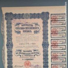 Coleccionismo Acciones Españolas: ACCION SOCIEDAD ELECTRO-METALURGICA IBERICA S.A 1919 CON CUPONES MADRID PERFECTA CONSERVAC DIFICIL. Lote 190816586