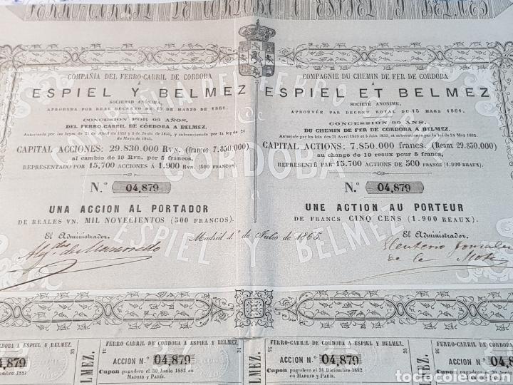 ACCION FERROCARRIL DE CORDOBA ESPIEL Y BELMEZ. 1863 (Coleccionismo - Acciones Españolas)