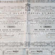 Coleccionismo Acciones Españolas: ACCION FERROCARRIL DE CORDOBA ESPIEL Y BELMEZ. 1863. Lote 191297886