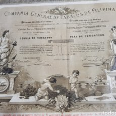 Coleccionismo Acciones Españolas: ACCION COMPAÑIA GENERAL TABACOS FILIPINAS. BARCELONA 1882. Lote 191348193