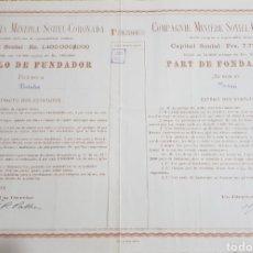 Coleccionismo Acciones Españolas: ACCION MINERA SOTIEL-CORONADA. CALAÑAS. HUELVA. LISBOA 1883. Lote 191360922