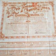 Coleccionismo Acciones Españolas: ACCION 5 ACCIONES DE 5 LIBRAS MINAS COBRE RIO TENIDO. RIOTINTO. HUELVA. LONDRES 1900. Lote 191363558