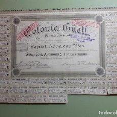 Coleccionismo Acciones Españolas: ACCIONES COLONIA GÜELL. LOTE 82 ACCIONES DE ENTRE 1920 Y 1969. Lote 191387682