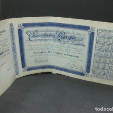 Coleccionismo Acciones Españolas: ACCION CHOCOLATES LAGRIFA SOCIEDAD ANONIMA CON CUPONES. 24 JULIO 1935.. Lote 191908248