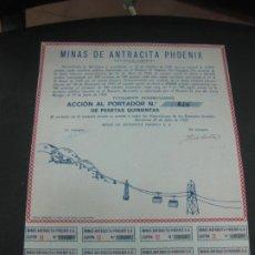Coleccionismo Acciones Españolas: ACCION MINAS DE ANTRACITA PHOENIX SOCIEDAD ANONIMA. 26 JULIO 1933. CON CUPONES. ACCION 640 DE 700.. Lote 191909215