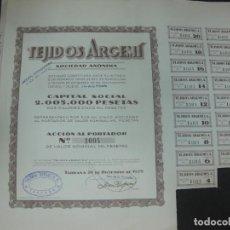 Coleccionismo Acciones Españolas: ACCION TEJIDOS ARGEMI SOCIEDAD ANONIMA. TARRASA 30 DE DICIEMBRE DE 1939. CON CUPONES.. Lote 191910438