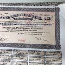 Coleccionismo Acciones Españolas: PAPELERAS REUNIDAS S.A. ACCION AL PORTADOR. ALCOY 1974. Lote 192691423