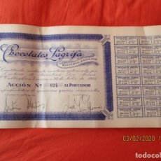 Coleccionismo Acciones Españolas: ACCION: CHOCOLATES LAGRIFA. 24 JULIO 1935. (2ª REPUBLICA ESPAÑOLA). FORMATO: 22 X 43 CM.. Lote 192785342