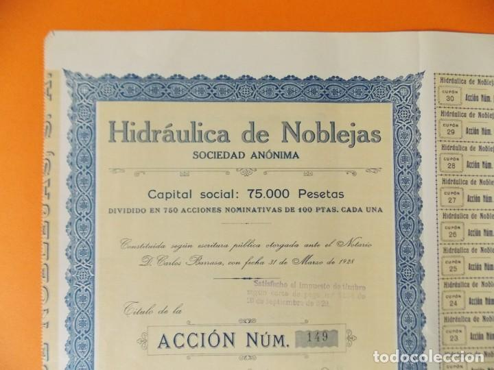 Coleccionismo Acciones Españolas: ACCION - HIDRAULICA DE NOBLEJAS , TOLEDO - AÑO 1929 - .. L500B - Foto 2 - 192925053