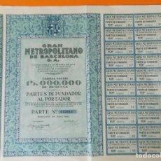 Coleccionismo Acciones Españolas: ACCION - GRAN METROPOLITANO DE BARCELONA S.A - BARCELONA - AÑO 1921 - .. L625. Lote 192925382