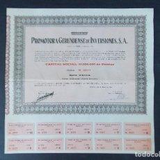 Coleccionismo Acciones Españolas: ACCION - PROMOTORA GERUNDENSE DE INVERSIONES, S.A - AÑO 1966 - GERONA , GIRONA .. L502. Lote 193052775