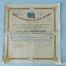 Collectionnisme Actions Espagne: ACCION - HIDRO ELECTRICA DE SAN ANTONIO - VEGAMIAN - LEÓN - AÑO 1924 .. L598. Lote 193053320