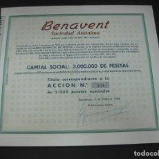 Coleccionismo Acciones Españolas: ACCION BENAVENT SOCIEDAD ANONIMA. BARCELONA 4 DE FEBRERO DE 1960.. Lote 193327100
