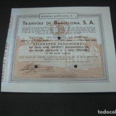 Coleccionismo Acciones Españolas: ACCION TRANVIAS DE BARCELONA. BARCELONA 3 MARZO DE 1947.. Lote 193332687