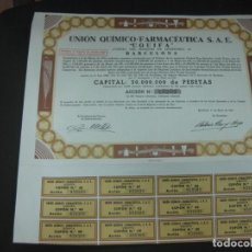 Coleccionismo Acciones Españolas: ACCION UNION QUIMICO FARMACEUTICA. UQUIFA. BARCELONA 1 ENERO 1962.. Lote 193336015