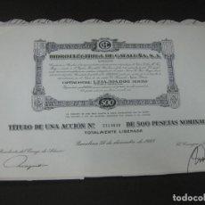 Coleccionismo Acciones Españolas: ACCION HIDROELECTRICA DE CATALUÑA. S.A. BARCELONA 28 DE DICIEMBRE DE 1965.. Lote 193560916