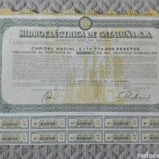 Coleccionismo Acciones Españolas: ACCIÓN HIDROELÉCTRICA DE CATALUÑA, S.A. 1973. Lote 193630680