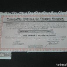 Coleccionismo Acciones Españolas: ACCION COMPAÑIA MINERA DE SIERRA MENERA. BILBAO 28 DICIEMBRE 1976.. Lote 193908105