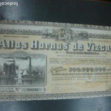 Coleccionismo Acciones Españolas: ACCION ALTOS HORNOS DE VIZCAYA. BILBAO 3 DE DICIEMBRE DE 1951.. Lote 194011370