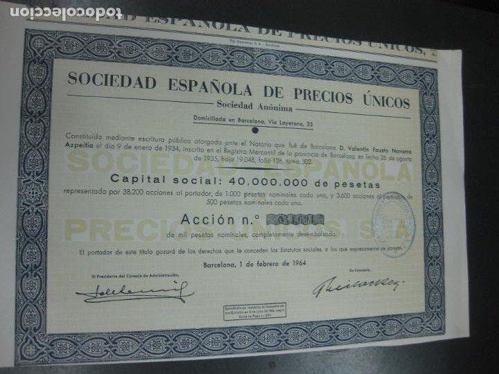 ACCION SOCIEDAD ESPAÑOLA DE PRECIOS UNICOS. S.E.P.U. SEPU. BARCELONA 1 FEBRERO DE 1964. (Coleccionismo - Acciones Españolas)