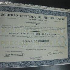 Coleccionismo Acciones Españolas: ACCION SOCIEDAD ESPAÑOLA DE PRECIOS UNICOS. S.E.P.U. SEPU. BARCELONA 1 FEBRERO DE 1964.. Lote 194011665