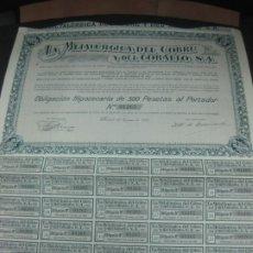 Coleccionismo Acciones Españolas: ACCION - OBLIGACION LA METALURGICA DEL COBRE Y DEL COBALTO. MADRID 28 DE JUNIO DE 1930.CON CUPONES.. Lote 194123975