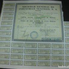 Coleccionismo Acciones Españolas: ACCION SOCIEDAD GENERAL DE INDUSTRIAS TEXTILES S.A. BARCELONA 22 DE JUNIO DE 1943. CON CUPONES.. Lote 194124340