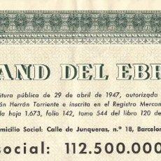 Coleccionismo Acciones Españolas: ACCIÓN PORTLAND DEL EBRO. 1958.. Lote 194161823