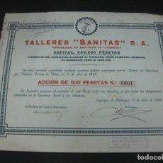 Coleccionismo Acciones Españolas: ACCION Nº 0001 TALLERES SANITAS S.A. ESPLUGAS DE LLOBREGAT 17 DE ABRIL DE 1928.. Lote 194275605