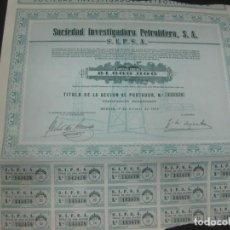 Coleccionismo Acciones Españolas: ACCION SOCIEDAD INVESTIGADORA PETROLIFERA. MADRID 7 DE OCTUBRE DE 1963. CUPONES.. Lote 194281326