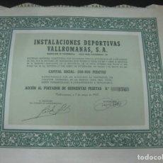 Coleccionismo Acciones Españolas: ACCION INSTALACIONES DEPORTIVAS VALLROMANAS S.A. . VALLROMANAS. 7 DE MAYO DE 1957. . Lote 194281831